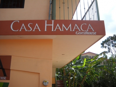 Entrance to the grounds of Casa Hamaca Guesthouse